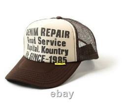Kapital kountry DENIM REPAIR SERVICE PT 2TONE truck cap hat trucker brown natura