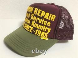 Kapital kountry DENIM REPAIR SERVICE PT 2TONE truck cap hat trucker khaki enji