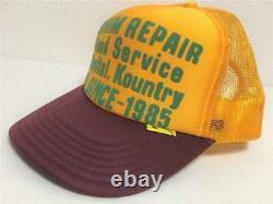 Kapital Kountry Denim Repair Service Pt 2tone Camion Chapeau Camion Camionneur Or Enji